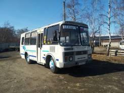 ПАЗ 32053. Продам автобус ПАЗ 2008 г. в., 25 мест, С маршрутом, работой
