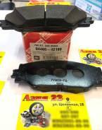 Колодки тормозные Toyota Оригинал 04465-42180