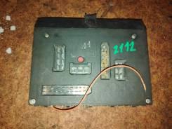 Блок предохранителей для Lada ВАЗ 2112 1999-2009 OEM-21103722010
