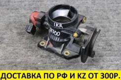 Заслонка дроссельная Toyota Passo 1KR [22210-B1060]
