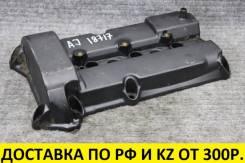 Крышка клапанов Ford/Mazda AJ/MEBA/REBA 3.0 (пластик)