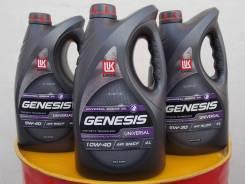 Замена масла Lukoil Genesis