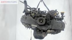 Двигатель Subaru Forester (S11) 2002-2007, 2.0 л., бензин (EJ201)
