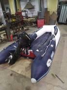 Лодка forward 3.90