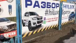 Toyota Hilux, 2016