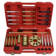 Съемник ступичный (обратный молоток) 18 предметов MHR05135