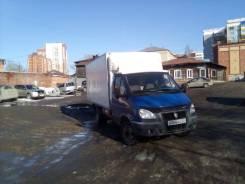 ГАЗ ГАЗель Бизнес. Продам газель 33022747, 2 886куб. см., 2 000кг., 6x2