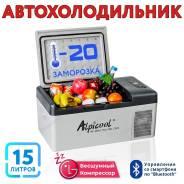 Автохолодильник (морозильник) Alpicool. (15 литров)12-24-220 вольт