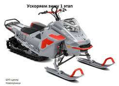 FREERIDE 165 850 E-TEC TURBO SHOT, 2020