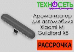 Ароматизатор для автомобиля Xiaomi Mi Guildford X5. ТехноСеть