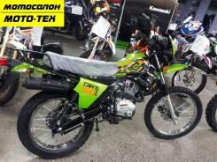 Racer Enduro L150 RC150-23X. 150куб. см., исправен, птс, без пробега