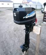 Лодочный мотор Gladiator 5