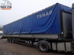 Тонар 974611. - полуприцеп тентованный 2012 года, 26 600кг.