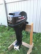 Лодочный мотор Parsun 9.9