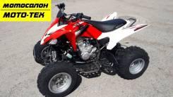 Motoland ATV 250S СПОРТИВНЫЙ КВАДРИК В МОТО-ТЕХ, 2020
