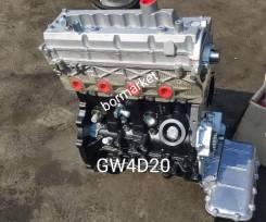 Двигатель Great Wall Hover H5 GW4D20-дизель