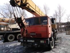 Ивановец КС-45717К-1. Автокран Ивановец КС 45717К 1