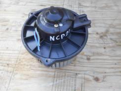 Мотор печки контрактный Toyota Funcargo NCP21 9273