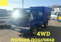 Toyota Dyna. 4WD, двухкабинник + легкосъемный тент, 3 000куб. см., 1 500кг., 4x4