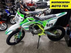 Мотоцикл Кросс TCX125 Motoland в наличии от дилера МОТО-ТЕХ, РОСТОВКА ПОНИЖЕ СТАНДАРТНОЙ, 2021