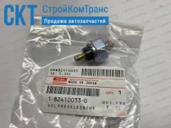 Датчик давления масла Isuzu 1-82410-033-0
