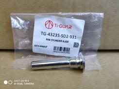 43235-SD2-931-TG * Направляющая тормозного суппорта Honda Odyssey