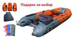 Навигатор. 2020 год, длина 3,80м., двигатель без двигателя, бензин