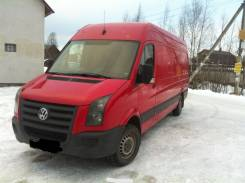 Volkswagen Crafter. Продам , 2 500куб. см., 1 500кг., 4x2