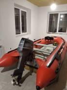 Продам лодку ПВХ