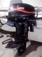 HDX. 15,00л.с., 2-тактный, бензиновый, нога S (381 мм), 2015 год
