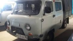 УАЗ-39094 Фермер. Продается УАЗ Фермер, 2012, 2 700куб. см., 3 070кг., 4x4