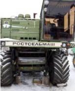 Комбайн ДОН 1500Б, В Волгоградской обл г. Жирновск, 2000