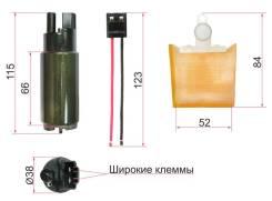 Топливный насос SAT ST-FP05 12V