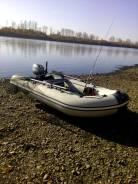 Мастер лодок Ривьера 3400 СК. 2019 год, двигатель без двигателя