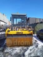 Завод ДМ DM-13-SD. Каток дорожный ДМ13, В Республике Коми г. Инта. Под заказ