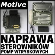 Блок управления ТНВД Opel Vectra 2.0 DI
