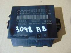 Блок управления парктроником Audi A8
