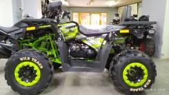 Квадроцикл Motoland ATV WILD TRACK 200 LUX, оф.дилер МОТО-ТЕХ, Томск, 2020