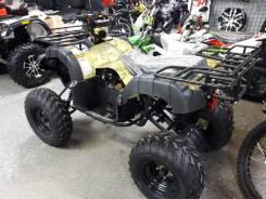 Квадроцикл MotoLand ATV 150 ХАКИ В МОТО-ТЕХ В НАЛИЧИИ, 2020