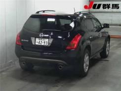 Дверь задняя(пятая) Nissan Murano PNZ50