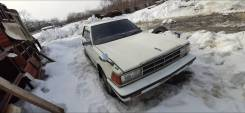 Nissan Cedric, 1985