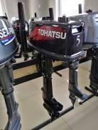 Лодочный мотор Tohatsu 5 БУ