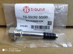55192-50J00-TG * Направляющая тормозного суппорта Suzuki Grand Vitara