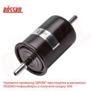 Фильтр топливный Bosch 0 986 450 124