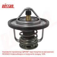 Термостат для а/м ВАЗ 2101 Luzar LT0101