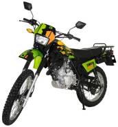 Racer Enduro L150 RC150-23X, 2019