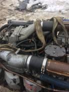 Двигатель 7511