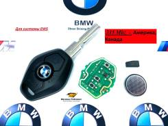 Ключ зажигания (315 Mhz) BMW 1, 3, 5, 6, 7, X3, X5 1995-2007 год