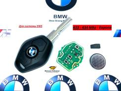 Ключ зажигания (433 Mhz) BMW 1, 3, 5, 6, 7, X3, X5 1995-2007 год