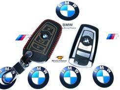 Чехол ключа зажигания BMW 1, 3, 5, 6, 7, X3, X4 F20